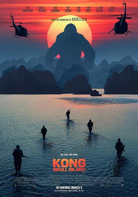 Poster - Kong